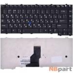 Клавиатура для Toshiba Satellite Pro S200 черная (Управление мышью)