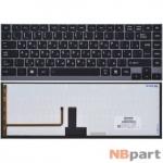 Клавиатура для Toshiba Satellite U900 черная с голубой рамкой с подсветкой