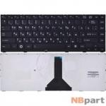 Клавиатура для Toshiba Tecra R845 черная с серой рамкой