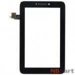 Тачскрин для Lenovo IdeaTab A2107A mcf-070-0388-v5.0 черный