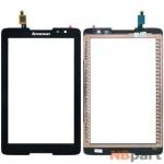 Тачскрин для Lenovo IdeaTab A8-50 (A5500) AP080202 черный
