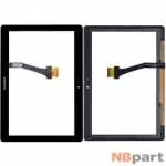 Тачскрин для Samsung Galaxy Tab 2 10.1 P5100 (GT-P5100) 3G 8010-00161A P4 REV. 0.3 черный