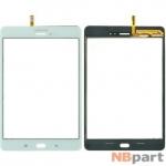 Тачскрин для Samsung Galaxy Tab A 8.0 SM-T355 (LTE) белый