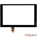 Тачскрин для Lenovo Yoga Tablet 3 10 (YT3-X50) 101-2294 V1 черный