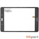 Тачскрин для Samsung Galaxy Tab A 8.0 SM-T355 (LTE) серый