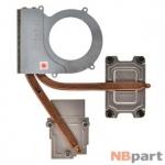 Радиатор для Toshiba Satellite L635 / V000240410