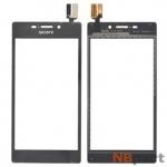 Тачскрин для Sony Xperia M2 (D2303) черный