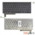 Клавиатура для MacBook Pro 15 A1286 (EMC 2353) 2010 черная (Горизонтальный Enter)